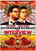 Röportaj The Interview Filmi izle